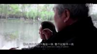第一集:秀美杭州