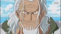 03【海贼王】海贼王官方实力排名 哥尔·D·罗杰仅第二、路飞爸爸爷爷都上榜