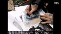 纹身全套教程视频9_高清