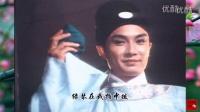 1983年刘松仁《剑仙李白》 主题曲插曲
