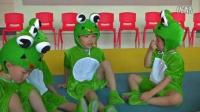 儿童短剧 《八只小青蛙》