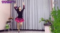 青青世界广场舞-编花篮
