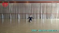 芭蕾培训启蒙级-03