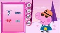 粉红猪小妹系列游戏之小猪佩奇一家小主公解说