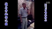 (片长63:38)影片《川沙县机关干部宿舍》儿时的小伙伴第二次聚会20160730(DVD光盘)