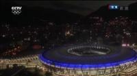 [全场回放]2016里约奥运会开幕式 节目三 高清