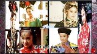 83年刘雪华《少女慈禧》剧照截图欣赏