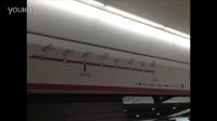 【抢先】天津地铁6号线首期开通试运营首日图片集锦