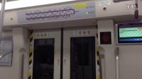 【抢先】天津地铁6号线首期全程 长虹公园→南翠屏