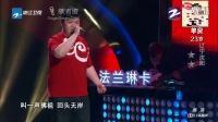 深扒《中国新歌声》第四期之饶舌女孩遭疯抢
