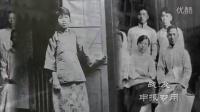 大型文献纪录电影《战友》(上)_标清