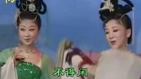 黄梅戏《天仙配》鹊桥四赞(简化无念白伴奏)