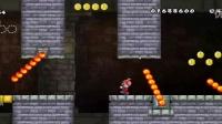 (小Q解说)新超级马里奥兄弟Wii newer版全收集第三世界下(逼我用竹蜻蜓)