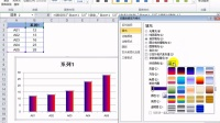 Excel 2010柱形图数据系列填充技巧
