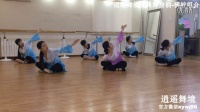 【逍遥舞境古典舞】身韵系统课《橫拧组合》练习视频
