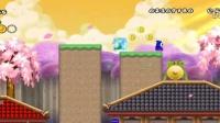 (小Q解说)新超级马里奥兄弟Wii newer版全收集第四世界下(雷云勿扰)