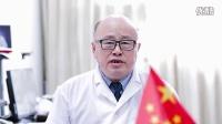 辽宁中医药大学附属医院-肿瘤科