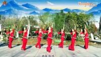 刘荣广场舞《感谢好生活》 糖豆广场舞出品
