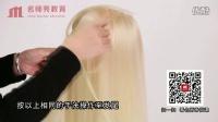 编发手法15,花边辫编发手法(陆丽妃),陆丽妃彩妆造型纹绣美甲培训,名师