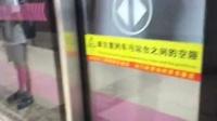 天津地铁六号线 长虹公园站  往南翠屏方向 列车进站(609编组)
