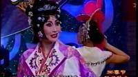 2006年河北春节戏曲晚会《大都名伶》许荷英
