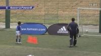 汤姆拜尔足球教学第十集:射门训练