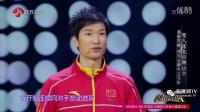 热点:奥运击剑冠军雷声输了比赛内心能否依然平静?