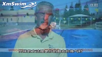 自由泳呼吸的常见错误
