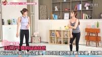 【姐妹的HOT酷选】 Stephanie减重瑜伽教室!
