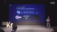 【未来时氪】出门问问CEO李志飞:AI的未来:软硬结合?