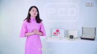 《纹绣名师讲堂》第一集 PCD陈瑶老师眉部课程之眉毛分类