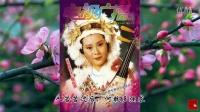 1984魏秋桦《王昭君》主题曲