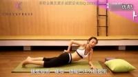 012-瘦肚子 好方法 减肥瑜伽 瘦身操 五天瘦八斤