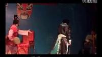 川剧3-020-[拍客]川剧高腔《扫华堂》田淑琼 朱少先(重庆)戏剧之家【xijuzj.com】-最全的戏剧下载基地