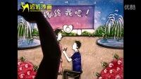 Forever Love 卡通写实婚礼沙画视频