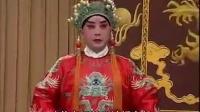 【河北梆子】卧虎令(下)_标清