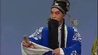 【河北梆子】卧虎令(上)_标清