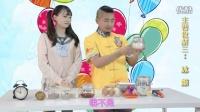 《超能吃货》01-油炸洋葱蛋