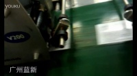 卡片打码机喷码机卡片中奖条码打码机By易普力TTO热转印打码机-广州蓝新