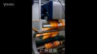 月饼营养配方表日期打码机By易普力TTO热转印打码机-广州蓝新