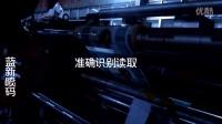 二维码打码机加数据分配管理系统By易普力TTO热转印打码机,一物一码追溯打印系统-广州蓝新