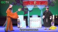 川剧4-020-川剧《请医》(珍藏版 )戏剧之家【xijuzj.com】-最全的戏剧下载基地