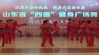 淄博张店佳和社区艺术团