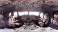 【航空全景视频】 阿联酋航空A380驾驶舱之旅