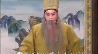 河北梆子 东汉演义之王莽赶刘秀 2本 吴汉杀妻 下