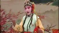 河北梆子 东汉演义之王莽赶刘秀 4本 南阳发兵 上