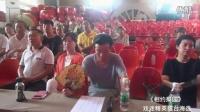 视频:3 新绛县首届《相约梨园》戏迷精英擂台海选