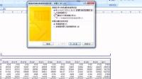 Excel高手之路:数据透视表攻略-03例2:根据1-12月各分公司收入表,计算公司总收入