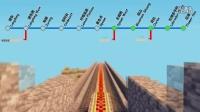 【Minecraft-轨道交通捷运】BlueDream 二周目 S1线 琅东-花海 全程第一视角POV