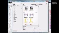 cdr教程第3课:认识coreldraw x6新建与保存、打开与关闭文档 邢帅教育平面设计教程系列
